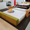 ドリームベッド 親子のためのロースタイプベッド。シンプルなのに実は多機能なベッドのご紹介です。