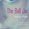『ベル・ジャー / The Bell Jar』 シルヴィア・プラス: 映画化が決定