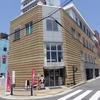 岡崎市にある文房具屋さん『ペンズアレイタケウチ』さんを紹介します!