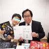 「魔法の折り紙 親子教室」杉之原 眞貴先生 東京講演へ行って参りました!!