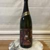【今週の家飲み】冨士酒造 森のくまさん 純米大吟醸 無濾過生原酒