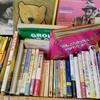 このまちの一箱古本市、今年もありがとう