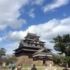 ANAクラウンプラザホテル米子(人気観光スポット紹介)