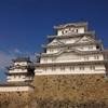 姫路城から淡路島へ