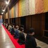 松島の瑞巌寺、秋の座禅会に参加してきました