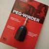 「電動ドリルで弦交換」 PLANET WAVES Drill Bit Peg Winder[PW-DBPW-01]レビュー