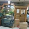 カリーハウス コロンボ / 札幌市中央区北4条西4丁目 札幌国際ビル B1F