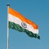 投資先としてのインド【EPI】【INDL】【GLIN】【INDI-D】【1678】