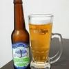 『田沢湖ビール ピルスナー』の感想・評価:なじみある味わい。まずはここから。
