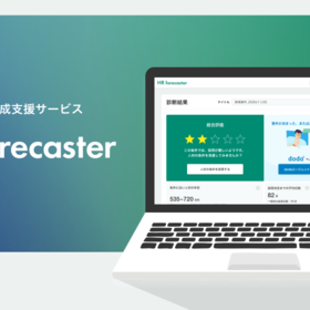 法人顧客へ採用マーケットのデータを届ける――HR forecaster β版リリースまでの軌跡
