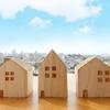 【注文住宅と建売住宅の違いを学ぶ】理想のマイホームを建てたい!