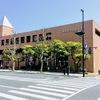 広島市東区の勉強できる場所は?図書館の自習室BEST3