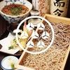 【オススメ5店】品川・目黒・田町・浜松町・五反田(東京)にあるお酒が人気のお店