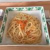 チャージ–カラスミもどきのスパゲティ