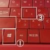 【IT】「Windowsマーク」+「Shift」+「S」でのスクショ便利よ【Windows10】