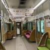 阪急電車の特急で京都へ