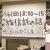 """9/16(日)NPO法人生き生きサポートシルバーエイジの定例会は""""家族信託""""の講演会!"""
