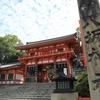京都「八坂神社」2020