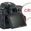 カメラの豆知識 ~デジカメの背面液晶モニターのスペック、解説します~