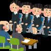 【ビジネススキル】人手不足時代の採用面接術