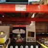 爆安コストコソーラーLEDライト!SunForce製Solar Motion Sensor Lightを買ってみた!