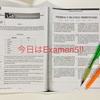 【スペイン語独学】6月17日の勉強記録 DELEB2合格への道32