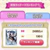 【1日目】スナップコンテスト 1