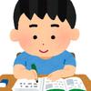 教科書やタブレットが見えない⁉︎『子どもの近見視力不良』の原因⁉︎ ビジョントレーニングで改善!