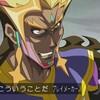 遊☆戯☆王VRAINS 第101話 雑感 ボーマンさんの顔面、どんどん崩壊していくな。