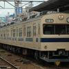 JR広島駅にやってくる色とりどりの電車たち 国鉄広島 2010年8月9日