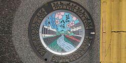 滋賀県近江八幡市のマンホール