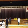 佐倉市春季空手道大会