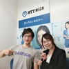 今、営業組織にインサイドセールスが必要!生産性UPの秘訣とは|NTT東日本オンラインセミナー