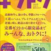 今冬もユニーク路線は健在!!! 西友のお歳暮ギフトカタログ(2016/12/5)