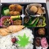 9/20昼食・県議会 かながわ民進党控室(横浜市中区)