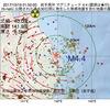 2017年10月19日 01時50分 岩手県沖でM4.4の地震
