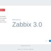 Ubuntu Server 16.04 LTS に Zabbix 3.0 をインストールする