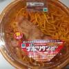 スパゲティーのパンチョとファミリーマートのコラボ
