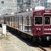 阪急、今日は何系?①466…20210529