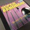 Super Eurobeat Vol. 3