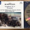 劇的らしいが、有名になれない曲 ルビンシテイン/交響曲第4番「劇的」
