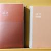ジブン手帳のDAYs mini、Amazonで購入。