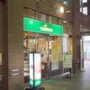 カフェ・コロラド cafe COLORADO  東松山店