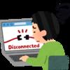 一時的にネット環境を構築したい話【UQ1dayサービス終了?】