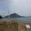 【しまなみ海道】を行く!【来島海峡大橋】の絶景ポイント【亀老山展望台】
