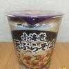 お昼ご飯!ファミリーマート『小海老天ぷらそば』を食べてみた!