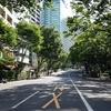 西新宿北通り