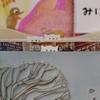 千葉県松戸市の素敵な本屋さん せんぱくBookbaseに行ってきました。