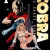 ロマン満載!ハードボイルド且つその画力に魅了された漫画「コブラ」 by寺沢武一