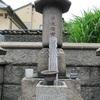 浪花文章夕霧塚 第十一冊目